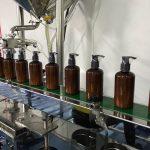 Nhà máy gia công mỹ phẩm 3C