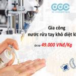 Khuyến mãi gia công nước rửa tay khô diệt khuẩn